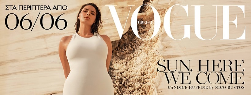 Candice Huffine en couverture de Vogue Greece juin 2020